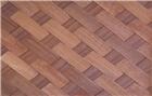 makore weave wood veneer